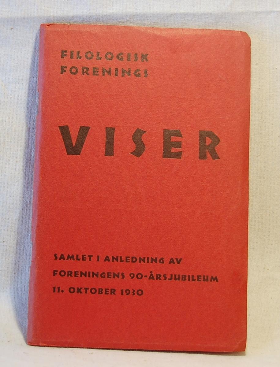 Filosofen Peter Wessel Zapffe og hans kone Berit testamenterte sin eiendom på Båstad i Asker til Universitetet i Oslo. Da det ble besluttet å selge eiendommen i 2009 ble deler av P.W. Zapffes arbeidsrom og andre eiendeler overlatt til Asker Museum. Denne samlingen inngår nå som en permanent utstilling på museet.